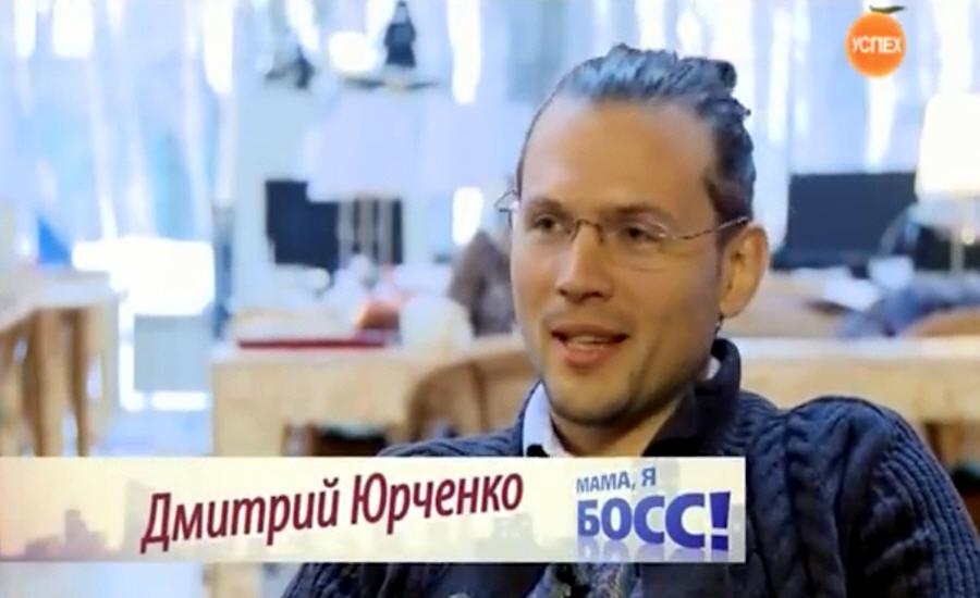 Дмитрий Юрченко - создатель системы экстренного вызова помощи для пожилых людей и людей с ограниченными возможностями Кнопка Жизни