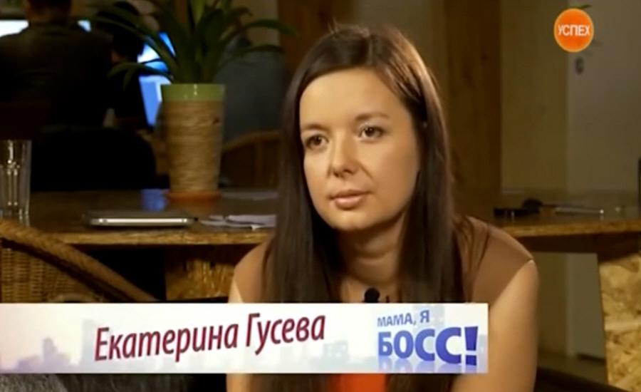Екатерина Гусева - основательница информационного портала Гости Дорогие