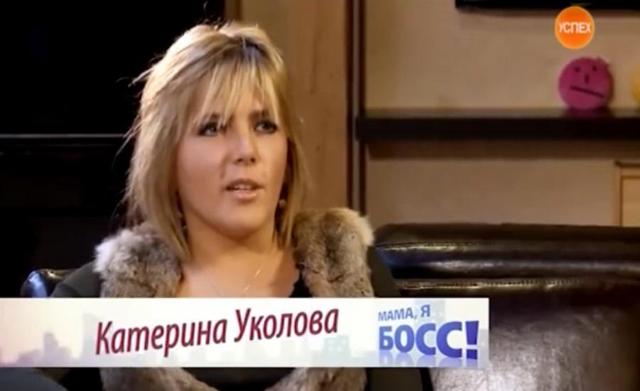 Екатерина Уколова - эксперт по развитию продаж B2B, основатель консалтинговой компании Oy-li