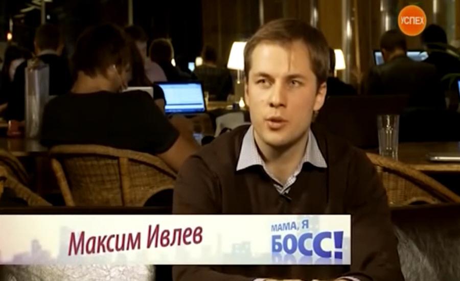 Максим Ивлев - основатель путеводителя городского туриста Voxxter