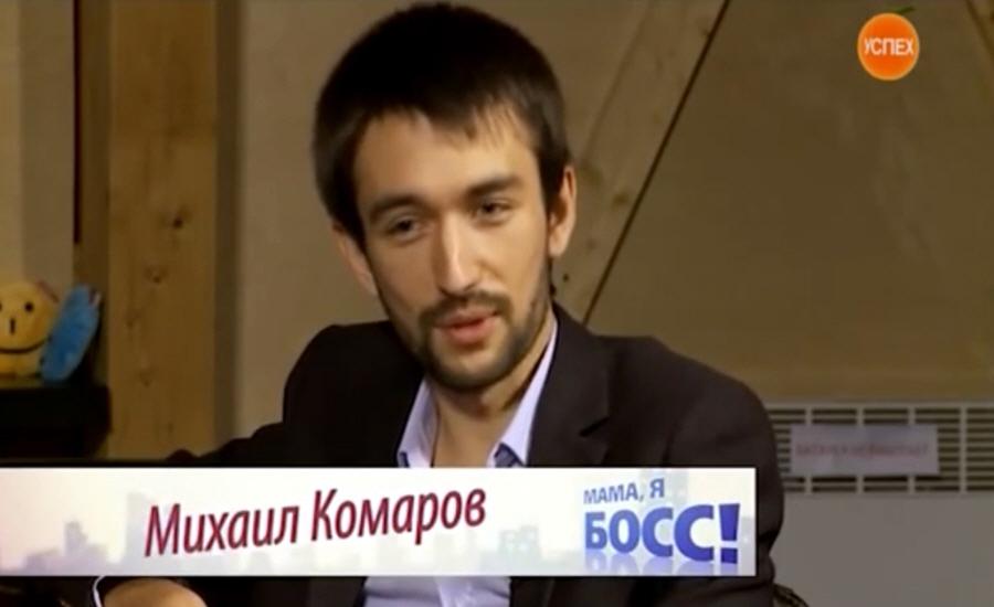 Михаил Комаров - создатель коворкинга Рабочая станция в Парке Горького