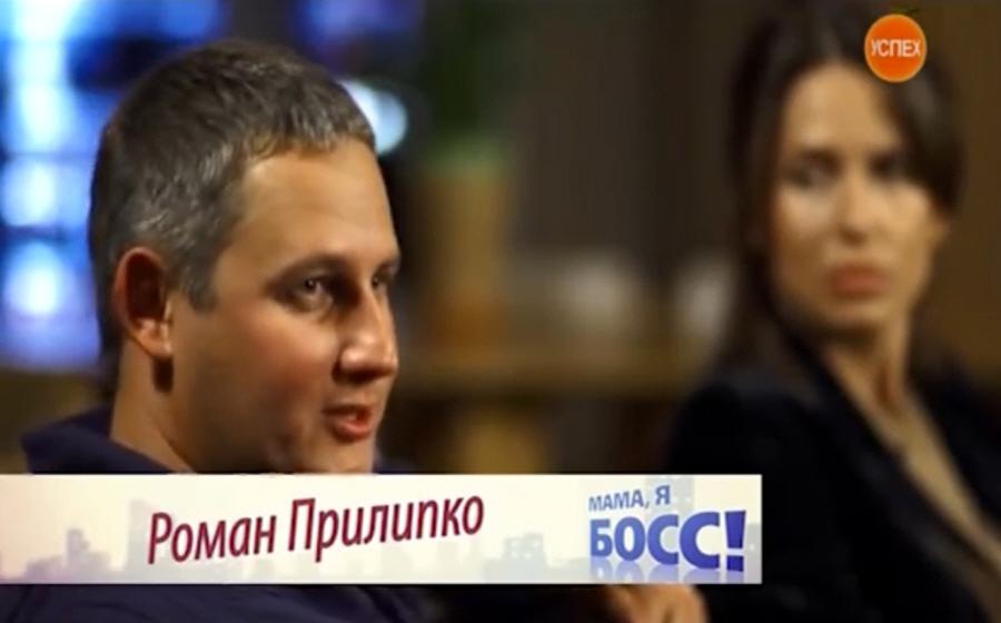 Роман Прилипко - основатель и владелец логистической компании QuickFrog