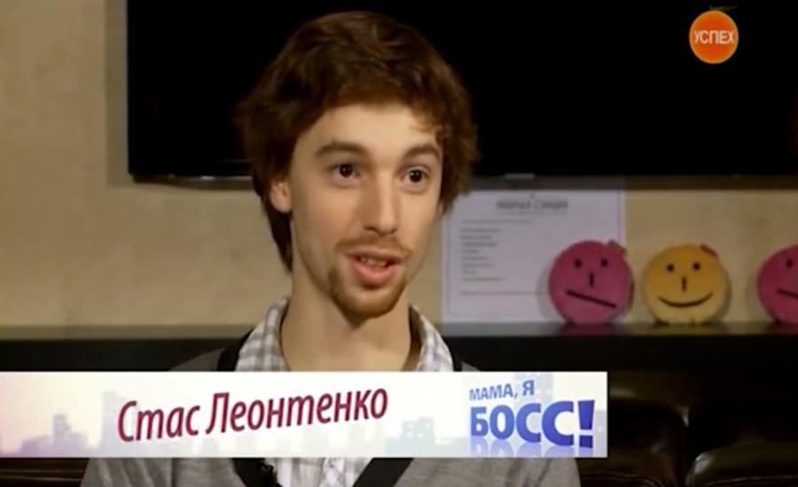 Стас Леонтенко – соучередитель сайта быстрых знакомств Wannafun, основатель компании Intaxi