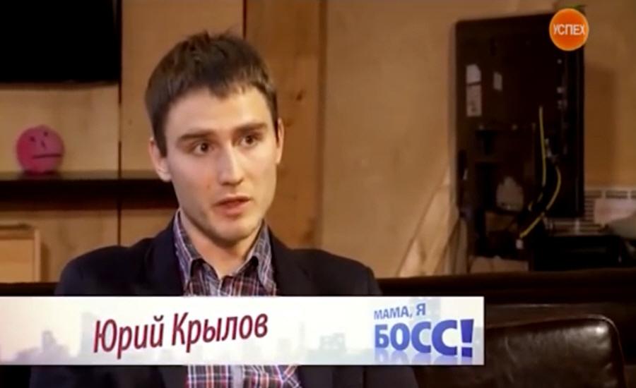 Юрий Крылов - сооснователь сети московских коворкингов Рабочая станция