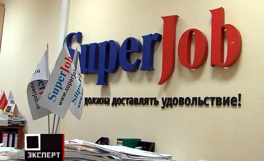 История создания компании SuperJob