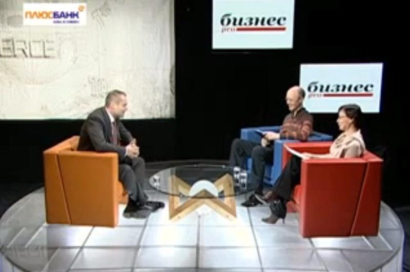 Валентин Гирихиди в передаче Медиабизнес на телеканале Про Бизнес