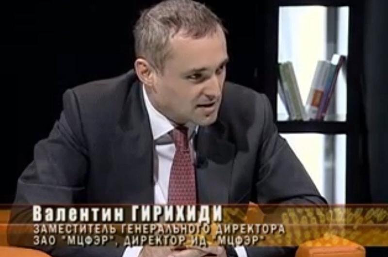 Валентин Гирихиди - иректор Издательского дома МЦФЭР