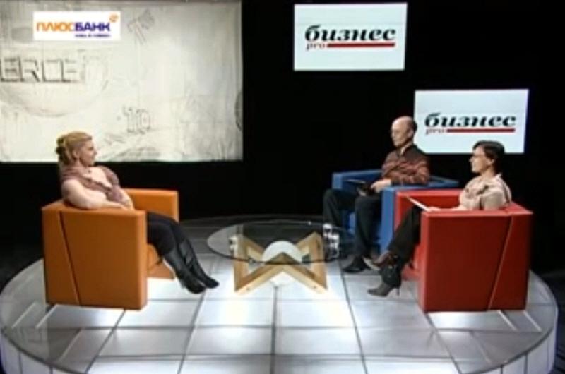 Екатерина Романова в передаче Медиабизнес на телеканале Про Бизнес