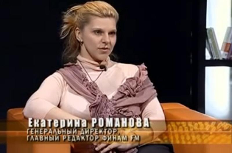Екатерина Романова - генеральный директор и главный редактор Финам FM