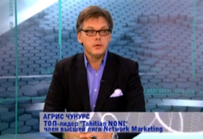 Агрис Чукурс - бизнес-тренер, психолог, успешный сетевой бизнесмен