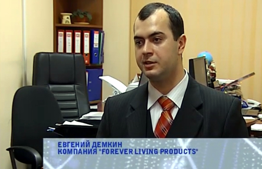 Евгений Дёмкин - партнёр компании Forever Living Products