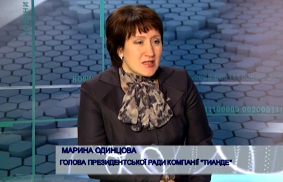 Марина Одинцова - топ-лидер network-маркетинга, председатель президентского совета компании tianDe