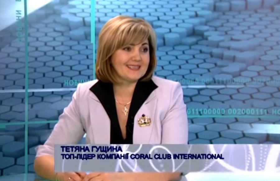 Татьяна Гущина - мировой лидер компании Орифлейм