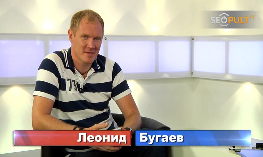Леонид Бугаев Ведущий программы Мобильные бестселлеры