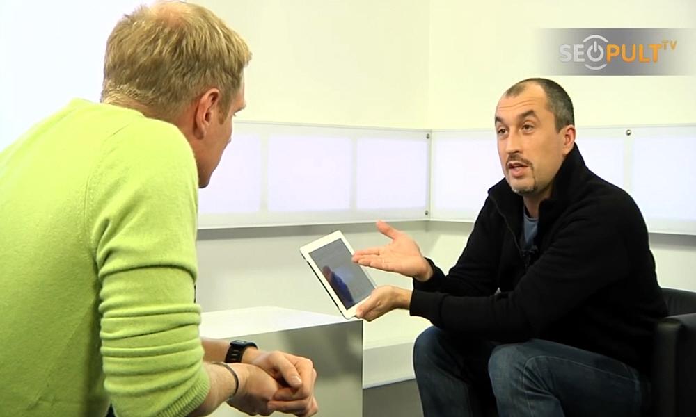 Как продукты Adobe работают с платформой Android Дмитрий Пильников