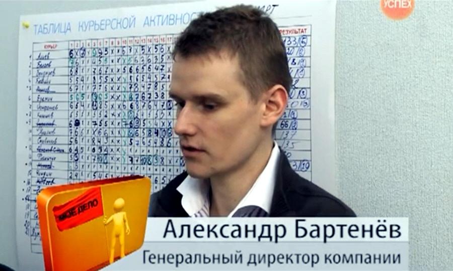 Александр Бортенёв - генеральный директор компании QuickFrog