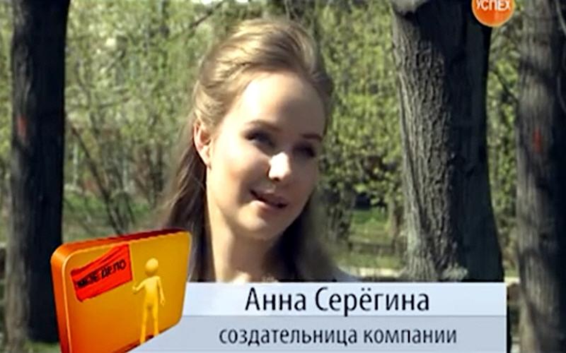 Анна Серёгина - дизайнер, создательница творческой мастерской эксклюзивных вещей Ante Kovac