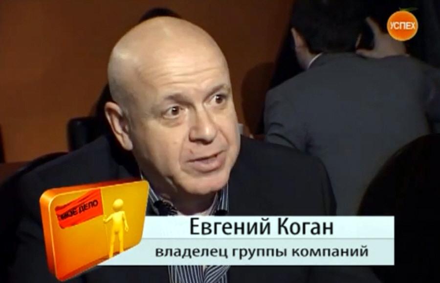 Евгений Коган - владелец сети кофеен Кофеин