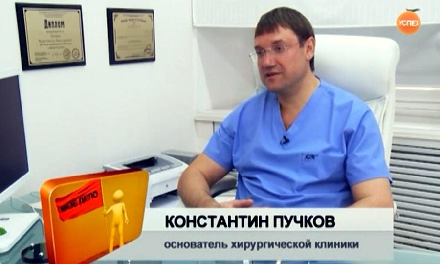 Константин Пучков - врач, основатель хирургической клиники Swiss Clinic