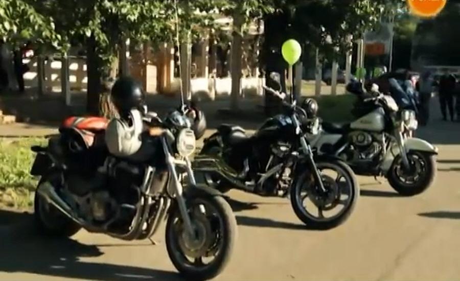 Мотоциклетное такси