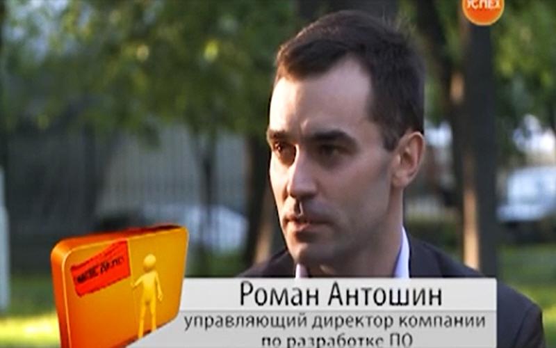 Роман Антошин  - управляющий директор компании Си Ди Си