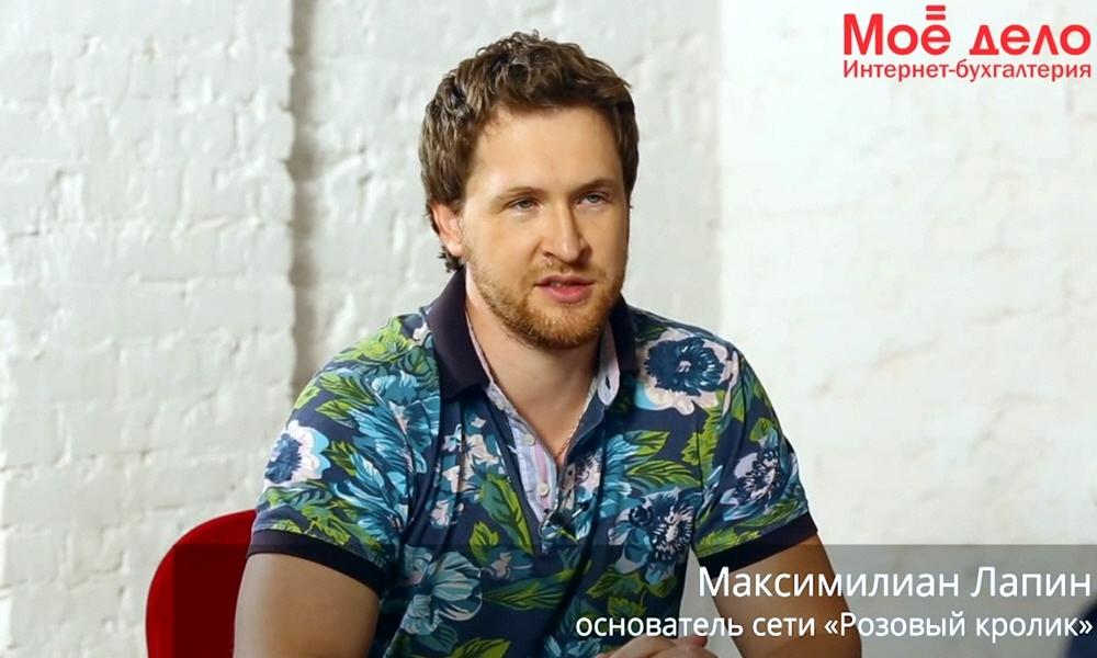 Максимилиан Лапин - основатель сети секс-магазинов Розовый кролик
