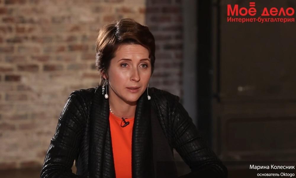 Марина Колесник - основательница сервиса онлайн-бронирования Oktogo
