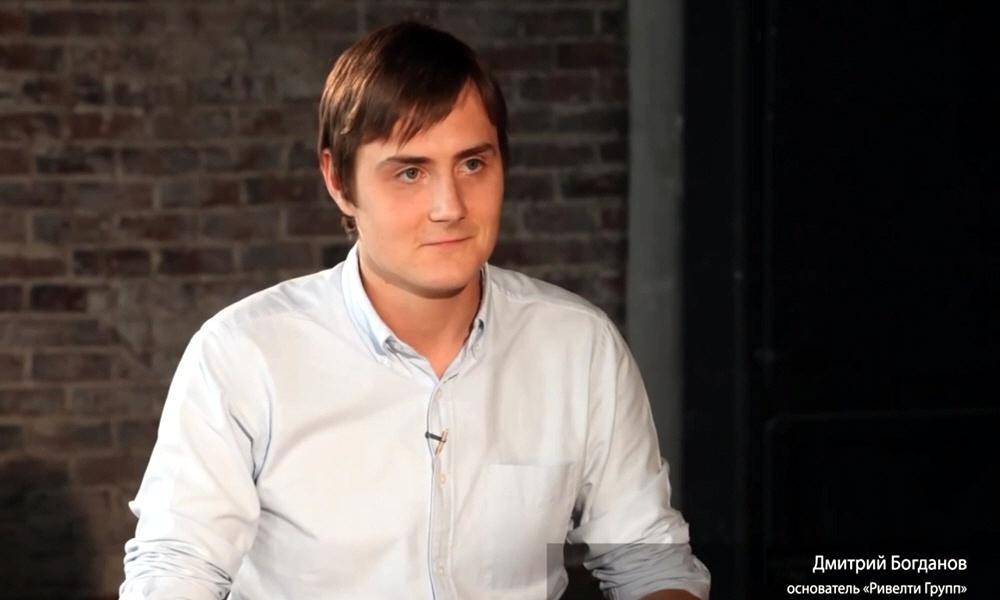 Дмитрий Богданов - сооснователь компании Ривелти Групп
