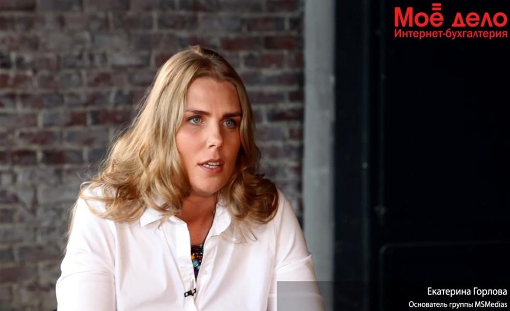Екатерина Горлова - соосновательница и управляющий партнёр группы компаний MSMedias