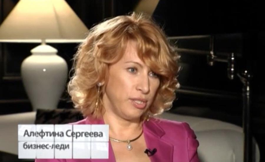 Алефтина Сергеева председатель совета директоров ОАО Владимирский завод железобетонных изделий Напротив