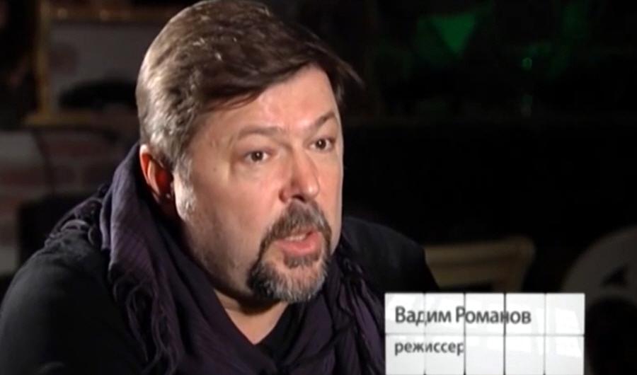 Вадим Романов актёрское ремесло Напротив