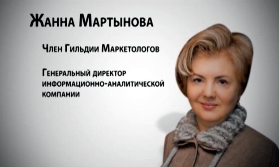 Жанна Мартынова в программе Напротив