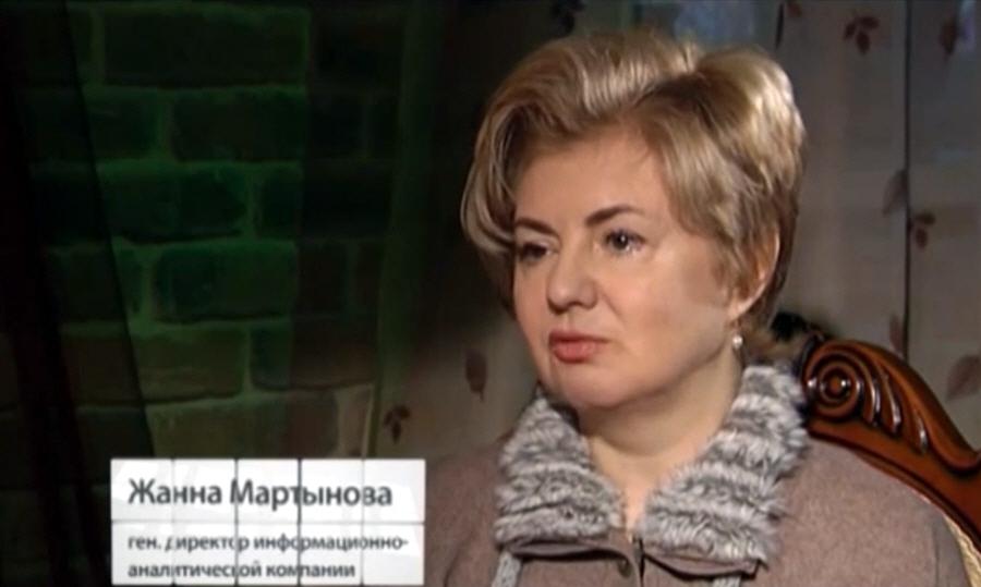 Жанна Мартынова владелица и генеральный директор информационно-аналитической компании ВладВнешСервис