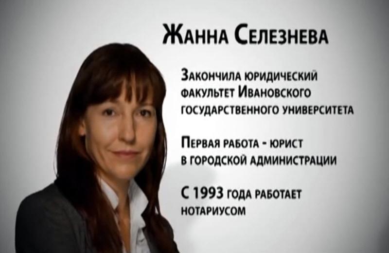 Жанна Селезнёва о подводных камнях и правах наследников на телеканале МИР ТВ
