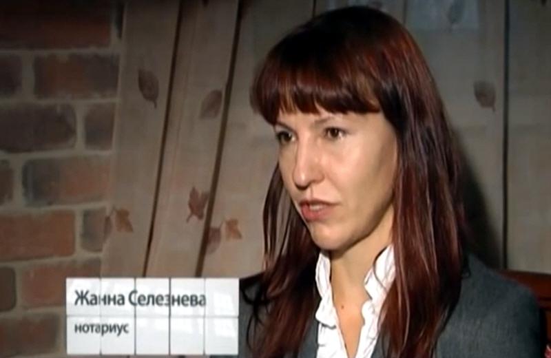 Нотариус Жанна Селезнёва на телеканале МИР ТВ