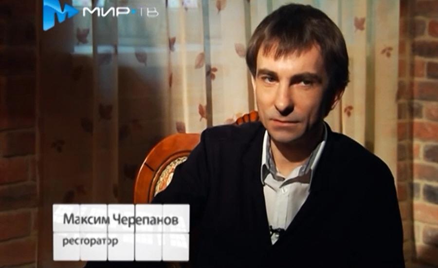 Максим Черепанов - ресторатор, владелец art-cafe abaJour
