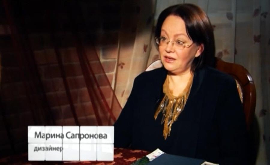 Марина Сапронова - дизайнер, художник, музыкант и коллекционер