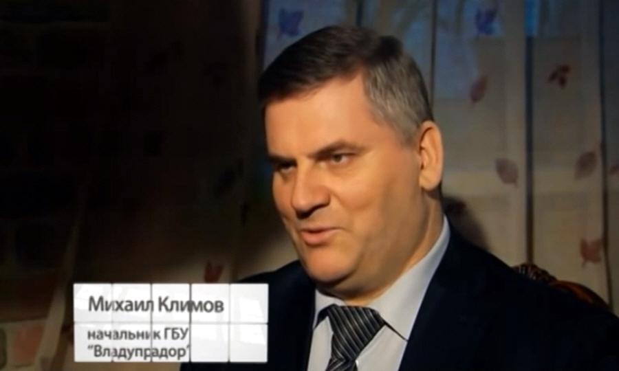 Михаил Климов - руководитель Управления автомобильных дорог администрации Владимирской области