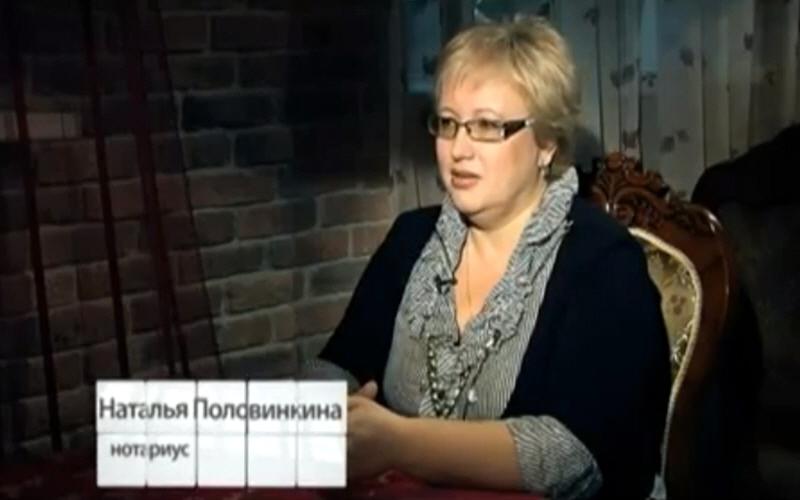 Наталья Половинкина председатель комиссии по профессиональной чести этике и связям со СМИ Владимирской Областной Нотариальной Палаты Напротив