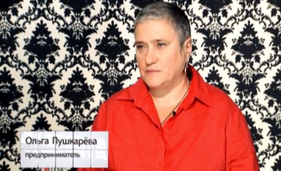 Ольга Пушкарёва - член палаты риэлторов России руководитель фонда защиты прав участников сделок с недвижимостью