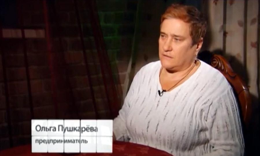 Ольга Пушкарёва руководитель фонда защиты прав участников сделок с недвижимостью