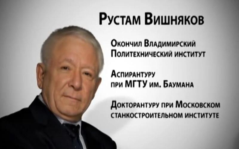 Рустам Вишняков директор компании Ростех на телеканале МИР ТВ