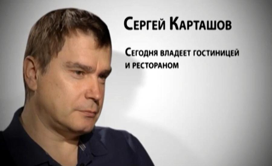 Владимирский отельер Сергей Карташов