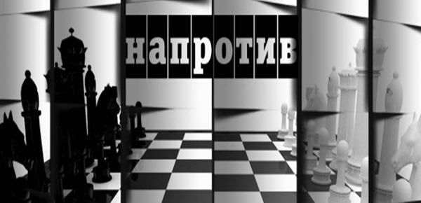 Напротив c Еленой Пляскиной на Владимирском телеканале МИР ТВ