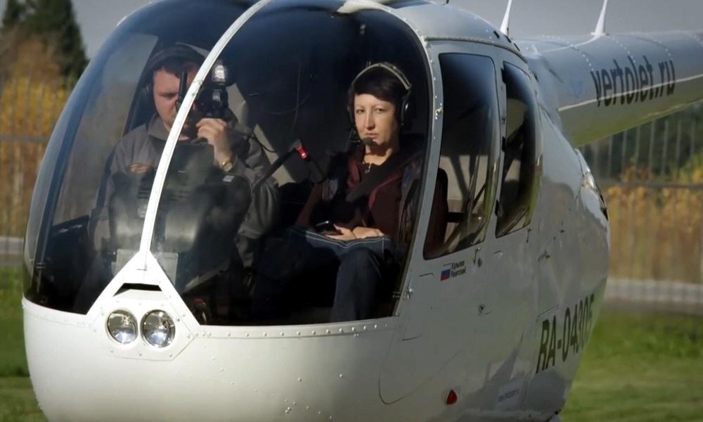 Авиационный бизнес