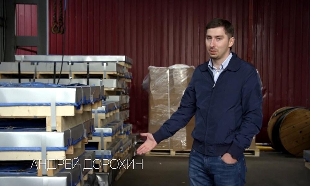Андрей Дорохин - начальник отдела снабжения мебельной компании ДиКом