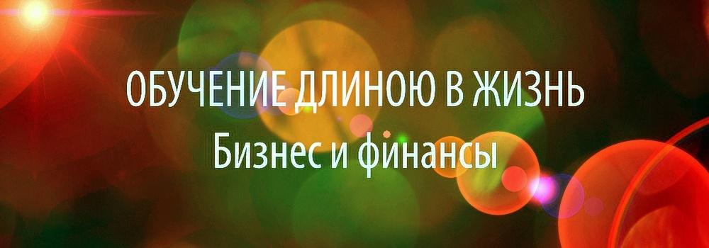 Обучение длиною в жизнь с Даниилом Андреевым