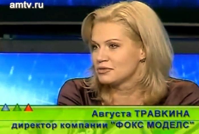Августа Травкина - владелица компании ФОКС МОДЕЛС