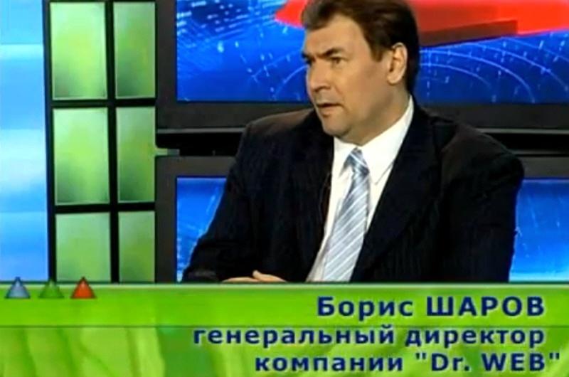 Борис Шаров - генеральный директор компании Доктор WEB