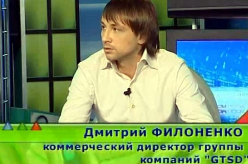 Дмитрий Филоненко - коммерческий директор мебельной компании GTSD